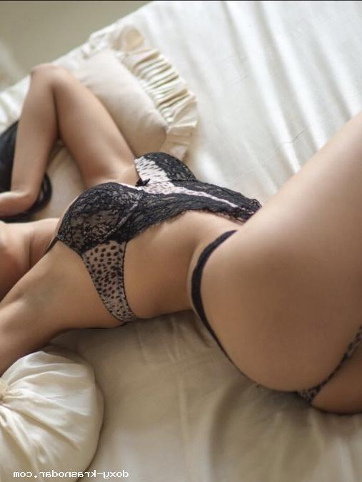 Проститутка Аллачка, 44 года, метро Митино