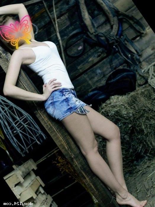 Проститутка Марика.дневная, 36 лет, метро Рязанский проспект