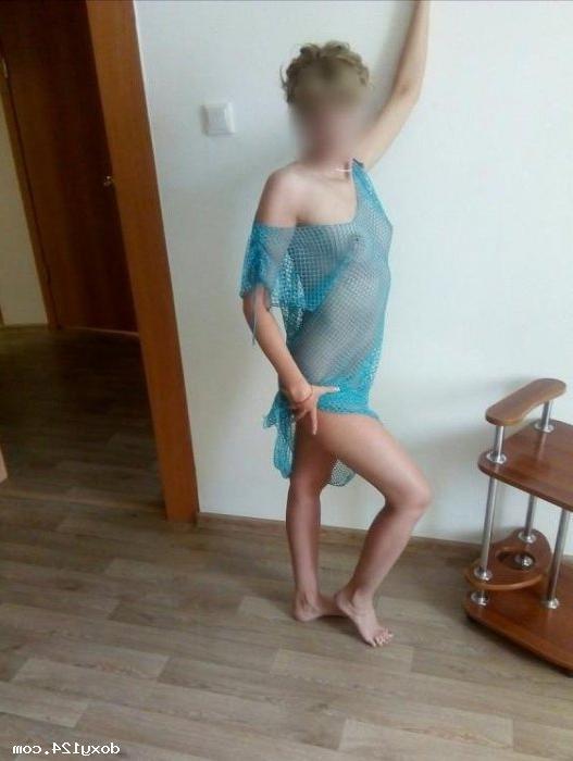 Проститутка Оля, 40 лет, метро Третьяковская