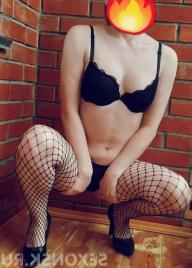 Путана Джес, 32 года, метро Марьино
